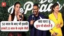 Ajay Devgn Ne De De Pyaar De Ke Trailer Launch Par Udaya Apna Mazak Rakul Preet Singh
