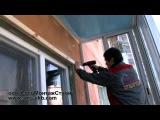 Обшивка балкона евровагонкой