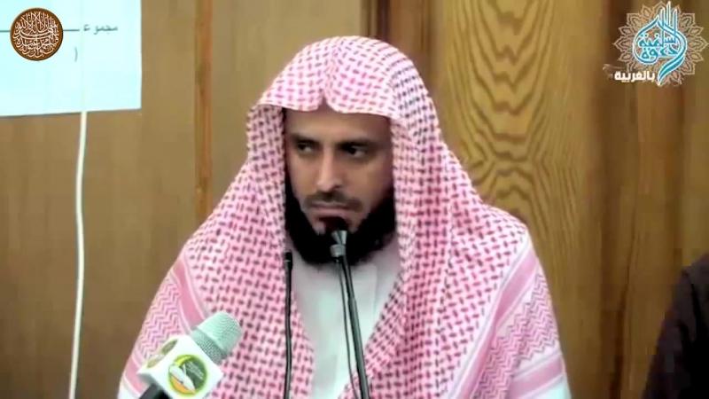 Шейх Ат Тарифи Уповай на Аллаха и не теряй сил Часть 1