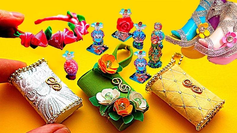 МИНИАТЮРНЫЕ ВЕЩИ для КУКОЛ LOL SURPRISE И BARBIE Своими Руками Игрушки Поделки DIY Miniature