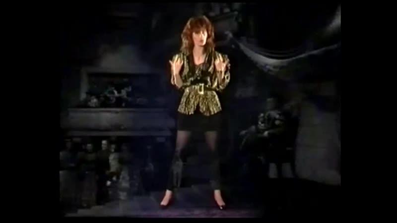 Фея - Принцесса мечты 1989г