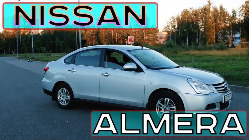 Nissan Almera G15 Тест Драйв - Logan в Японском кузове - Xenobia - XNB