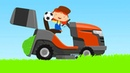 Cartoons for kids A lawn mower in trouble