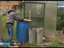 Вести Тула В деревне Мыза вне закона оказался водопровод Вести 24