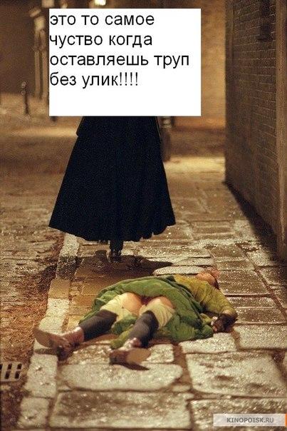 фильм джек потрошитель 2012