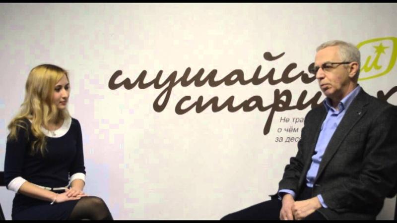 Борис Иосифович Хасан: Не бойтесь конфликтов! (Полная версия)