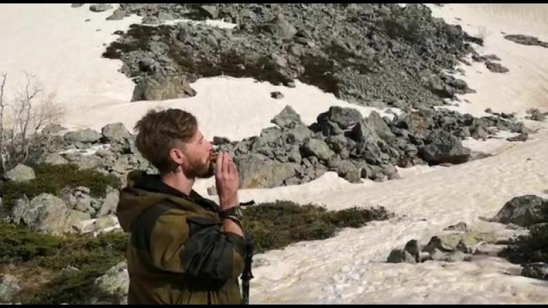 окарина в горах