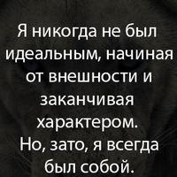 Бахромджон Аъзамджонзода