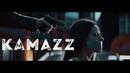 Kamazz - Падший ангел Премьера клипа 2018