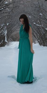 Ольга Носова
