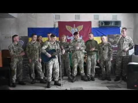 25 опдбр військові повітрянодесантної бригади подарували своїм побратимам святковий концерт.