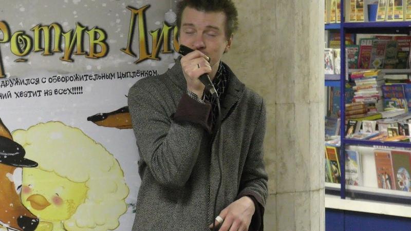 Young Boy Plays Emotional Blues Music in Minsk, Belarus