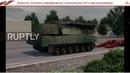 Россия: видеоролики JIT о причастности Москвы к сбиванию MH17 «фальсифицированы» - MoD