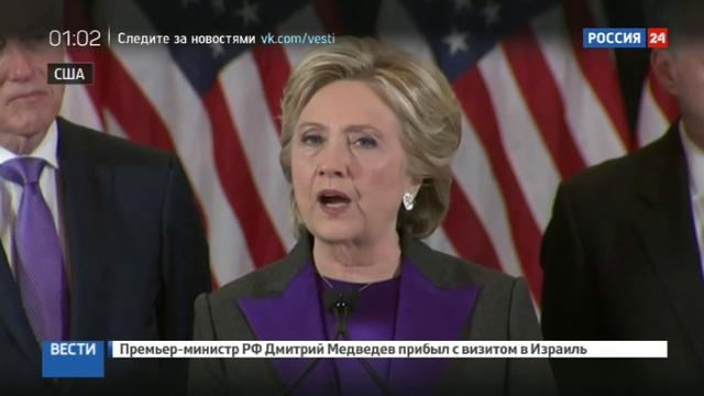 Новости на Россия 24 • Бывшие противники Трампа спешат принести победителю свои извинения