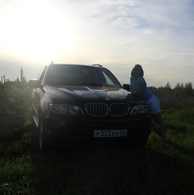 Елена Шелеметьева, 20 августа , Нижний Новгород, id75078355