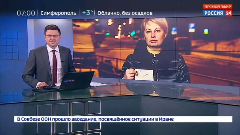 Новости на Россия 24 • Ольга Курлаева вернулась домой