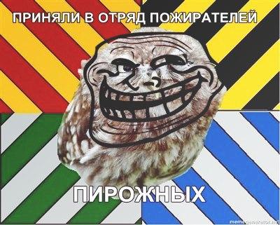 http://cs323522.vk.me/v323522109/ed1/vmz_6FTrUCc.jpg