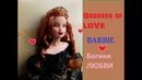 Barbie Legends of Ireland - Aine Doll Review/ Кукла Барби - Ирландская серия