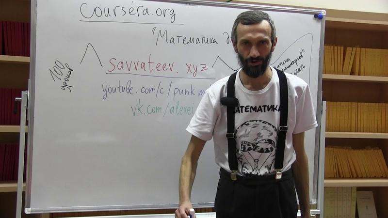 Обращение к учителям математики