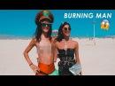 ГОРОДОК ГДЕ ВСЕ БЕСПЛАТНО И ЛЮДИ ХОДЯТ ГОЛЫМИ!/Фестиваль Burning Man