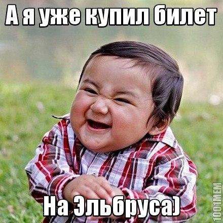 эльбрус джанмирзоев для тебя:
