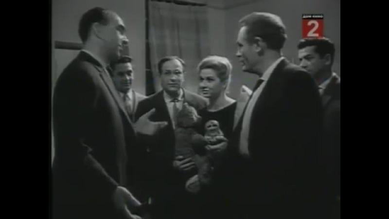 Выстрел в тумане (1963)