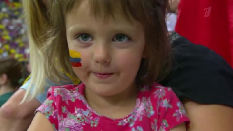 Твои глаза! Чемпионат мира по футболу FIFA 2018 в России!