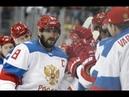 Отменили Кубок мира Значит, звезды НХЛ приедут на Олимпиаду аналитика Ильиных