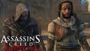 Assassin's Creed Revelations - супер крюк #2