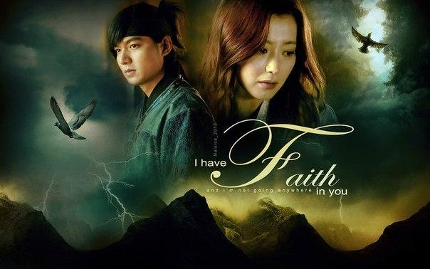 вера смотреть дорама: