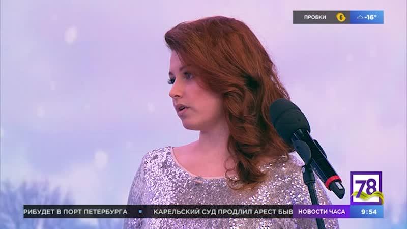 Таисия Павенская в гостях у Полезного утра