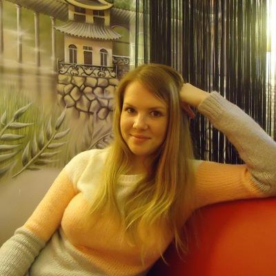 Екатерина Прозорова