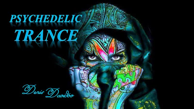 New BEST Psychedelic Trance MIX 2017 - Open Your Eyes