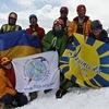 Українська Народна Молодь