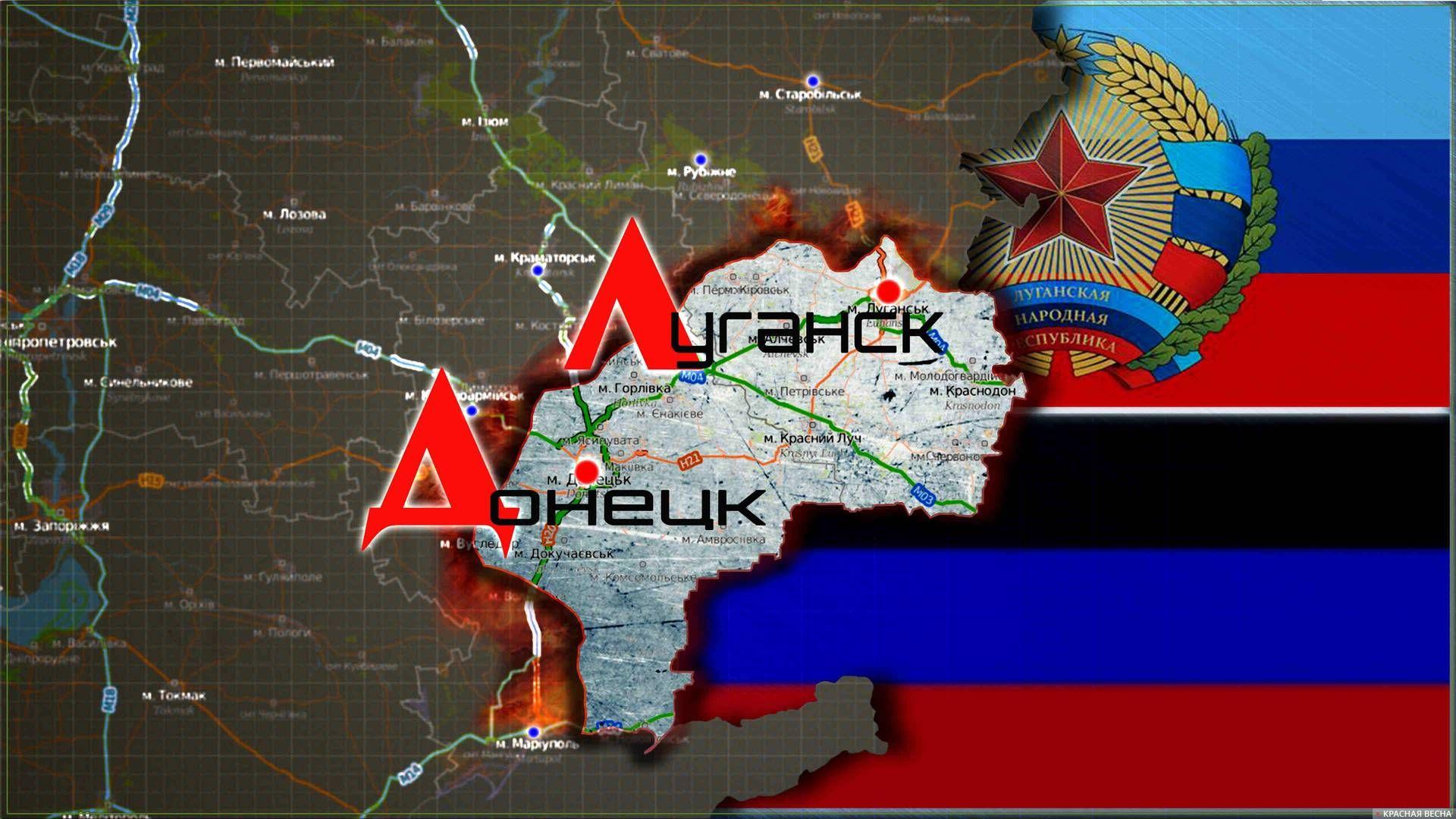Путин разработал новый план о ЛДНР для внедрения в Украину