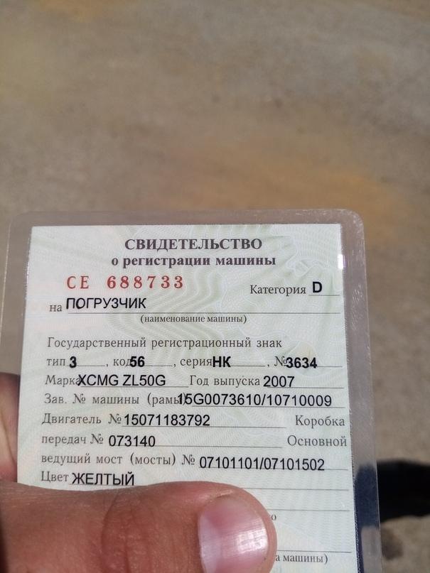 продам в Ясно 1.400 000 за номером в | Объявления Орска и Новотроицка №7313