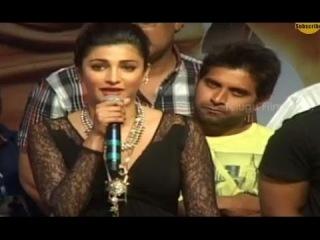 Shruti Hassan Speaks Cute Telugu @ Race Gurram Success Meet - Allu Arjun, Brahmanandam