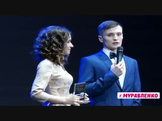 """Вау! Десерт"" - стартап года"
