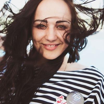 Марина Кравченко, 23 мая 1990, Киев, id137340614