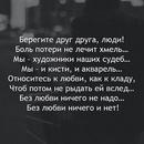 Виктория Королькова фото #38