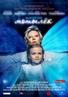 Мотылёк (2017) — трейлеры, даты премьер — КиноПоиск