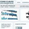 on-line клуб нумизматов