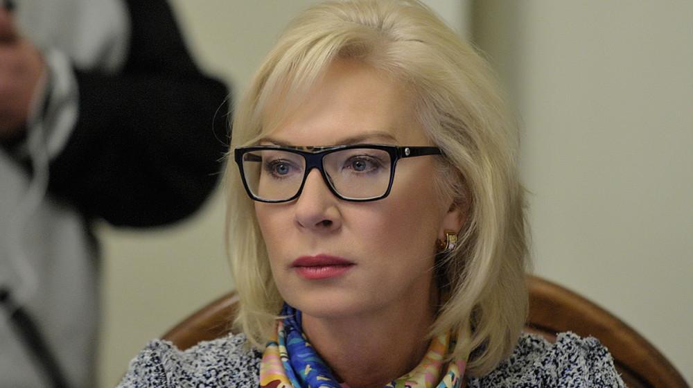 Денисова высказалась за выплату пенсий жителям Донецка и Луганска