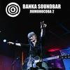 7 июня - Разные Люди @ Banka Soundbar