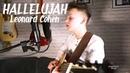 Hallelujah by LEONARD COHEN cover by ALFIE SHEARD