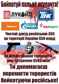 Украина возобновляет транзит российских грузовиков с 25 февраля, - Кабмин - Цензор.НЕТ 7116