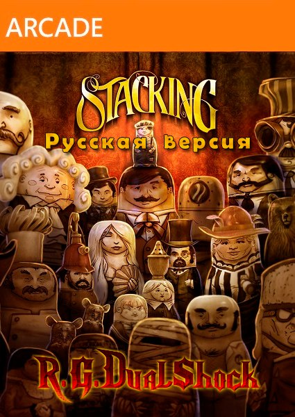 [ARCADE] Stacking Complete Edition [RUS] (Релиз от R.G.DShock)