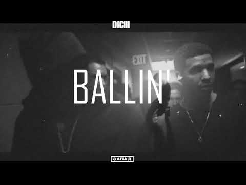 DICIII - BALLIN * MEEK MILL X DRAKE TYPE BEAT * BEAT FOR SALE