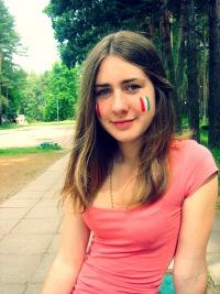 Анна Дедик, 10 июля 1996, Санкт-Петербург, id169885546