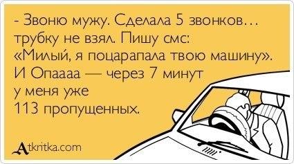 http://cs320616.vk.me/v320616842/5a58/DUynKaCICuU.jpg